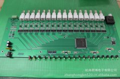 家用电器电路板SMT贴片加工